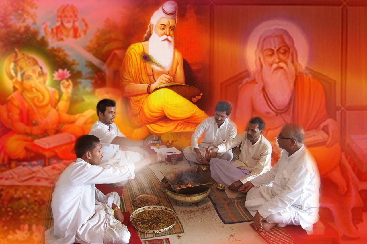 PunjabKesari Guru Purnima 2019