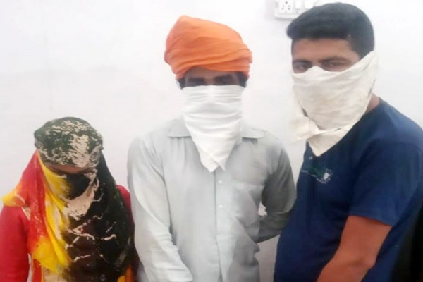 PunjabKesari, Arrest in Sex Racket
