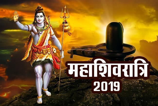 PunjabKesari, Lord Shiva, Shiv ji, शिव जी, शंकर जी, भोलेनाथ, महाशिवरात्रि, Maha Shivratri 2019