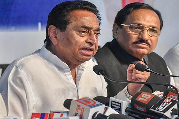 PunjabKesari,Madhya Pradesh, Bhopal news, Congress, Kamalnath, Counterattack, Shivraj, BJP,भोपाल न्यूज,कांग्रेस,कमलनाथ,पलटवार,शिवराज,भाजपा