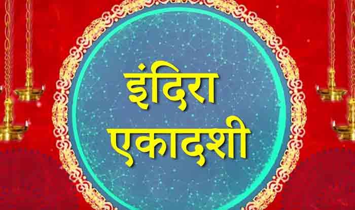PunjabKesari, Panchang 2020, Calendar, Almanac, Sunrise, Sunset, rahukal, panchang in hindi, Aaj Ka Hindi Panchang, Aaj Ka Shubh Muhurat, Aaj Ki Tithi