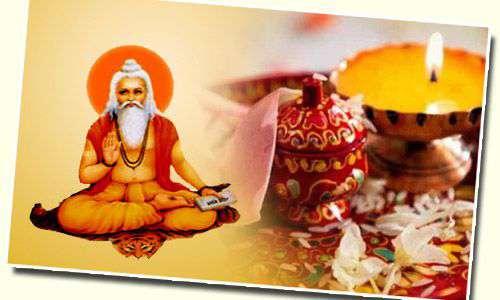 PunjabKesari, kundli tv, Rishi Panchami
