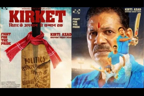 Film on another World Cup winning cricketer before Kapil Dev