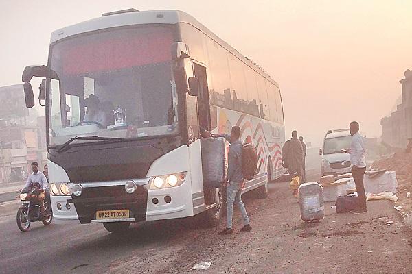 PunjabKesari, jalandhar highway