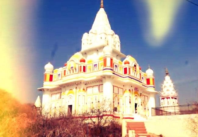 PunjabKesari, Swargiri, Sonagiri, स्वर्णगिरी