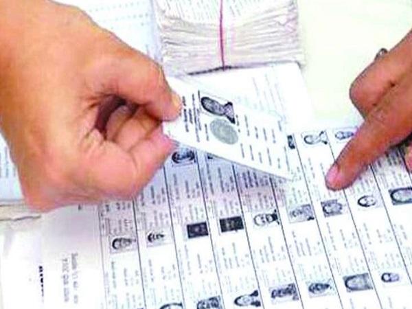 PunjabKesari, Madhya Pradesh, Indore, postal ballot, evening by-election, Madhya Pradesh by-election