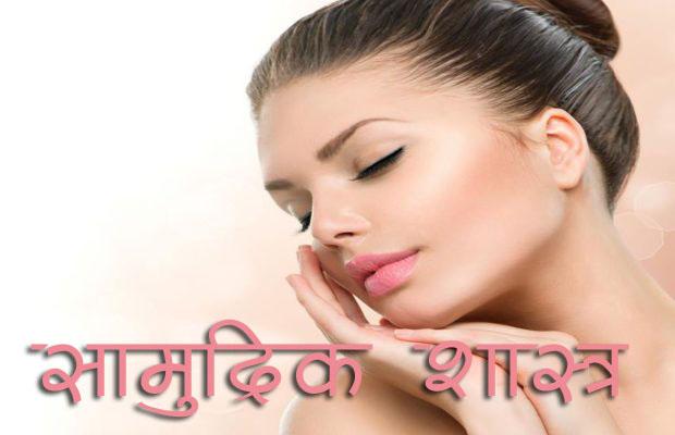 PunjabKesari, Samudra Shastra, Samudra Shastra Gyan, Samudrik Shastra, Mole on Body, Effects of mole on body, Jyotish Gyan, Jyotish Shastra, Astrology in hindi
