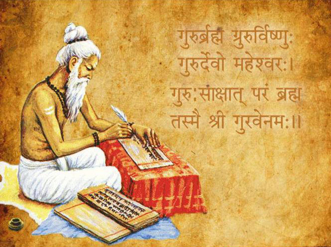 PunjabKesari Vedas of Sanatan Dharma