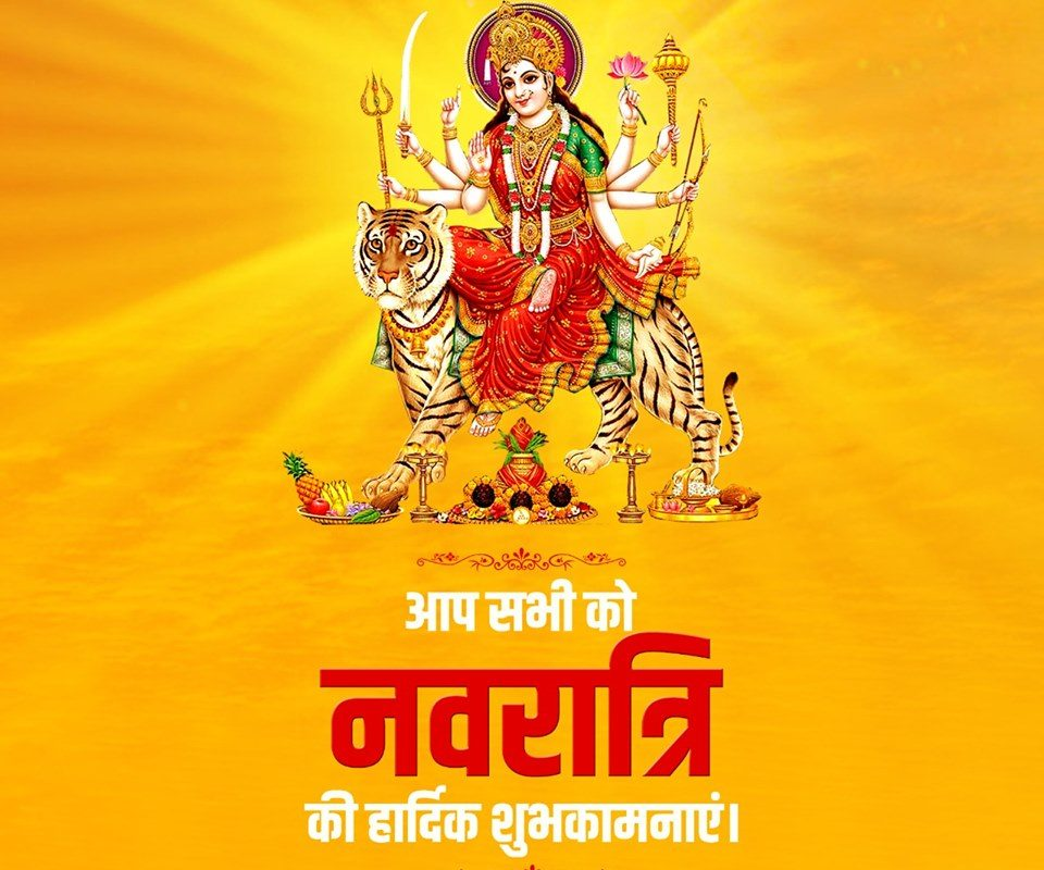 PunjabKesari, Navratri 2019, शारदीय नवरात्रि