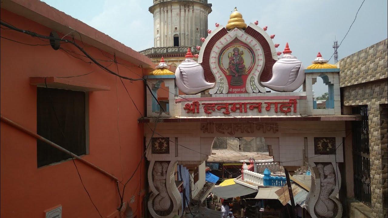 PunjabKesari, kundli tv, Hanuman Garhi Temple image