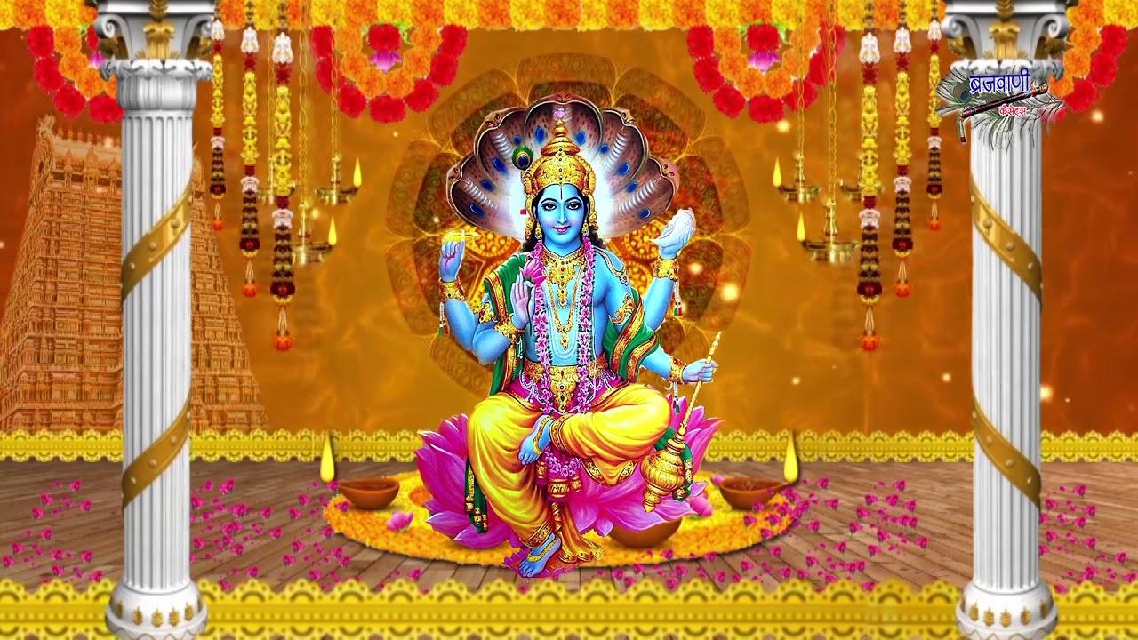PunjabKesari, Kundli tv, Horoscope, Daily horoscope, Sunday horoscope, punjab kesari, horoscope news in hindi, zodiac signs, rashifal in hindi rashifal, astrology in hindi, jyotish shastra, jyotish gyan