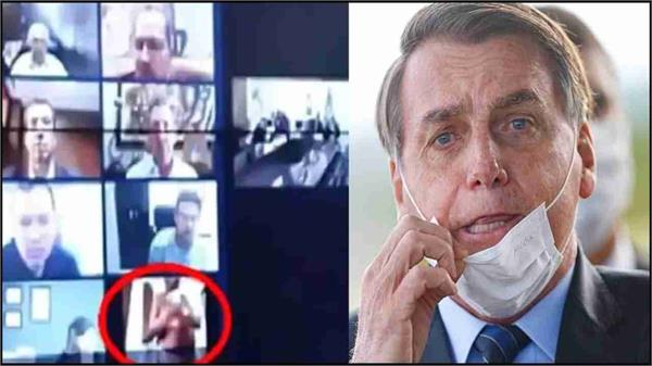 man accidentally appears naked on zoom call with brazil president