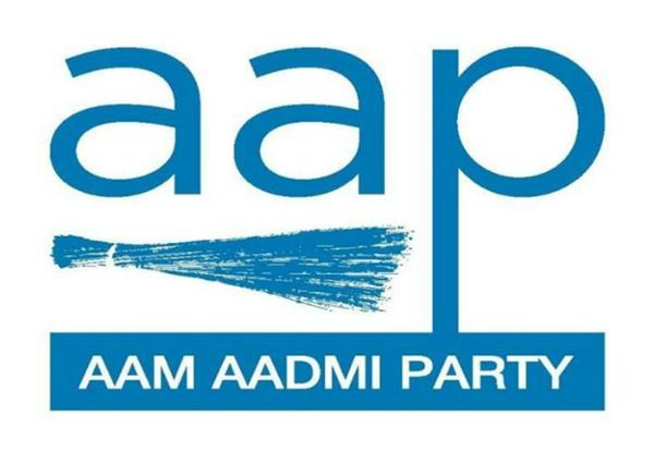 aam aadmi party issues  pledge letter  before election campaign ends