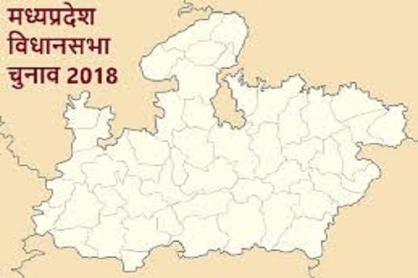 PunjabKesari, Madhya Pardesh ,Hindi News,Bhopal Hindi News ,Assembly secretariat ,notice ,Old legislator ,government House,भोपाल समाचार,विधानसभा सचिवालय,नोटिस,पुराने विधायक,सरकारी आवास,मध्यप्रदेश न्यूज