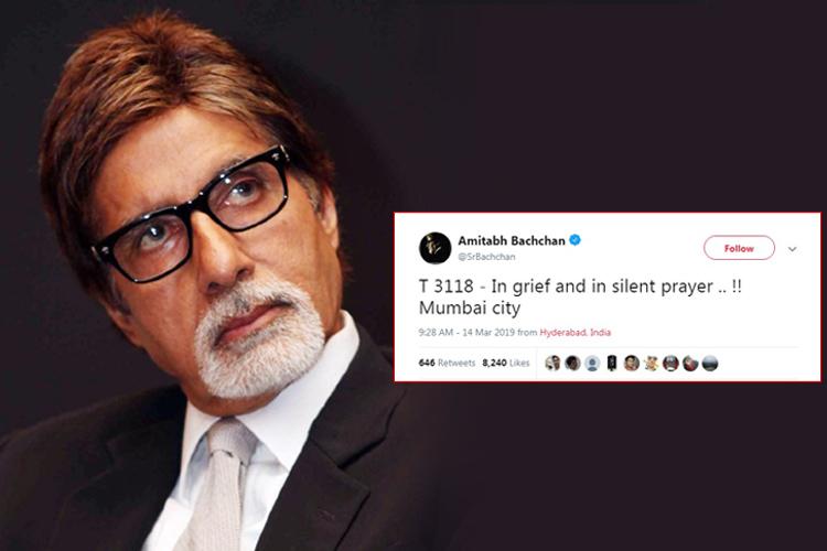 Bollywood Tadka, अमिताभ बच्चन इमेज, अमिताभ बच्चन फोटो, अमिताभ बच्चन पिक्चर
