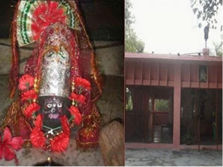 PunjabKesari, kundli tv, Choodamani Devi Temple