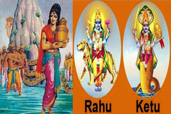 PunjabKesari Rahu and Ketu transit will affect relations