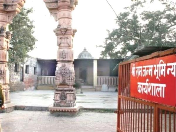 ayodhya land for mosque can be given in this village