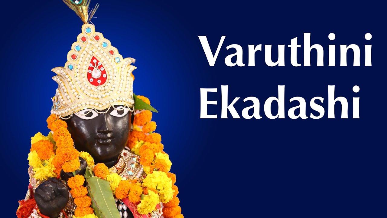 PunjabKesari, Varuthini Ekadashi, वरूथिनी एकादशी