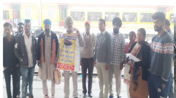 PunjabKesari, Nawanshahar-Sultanpur Lodhi special train