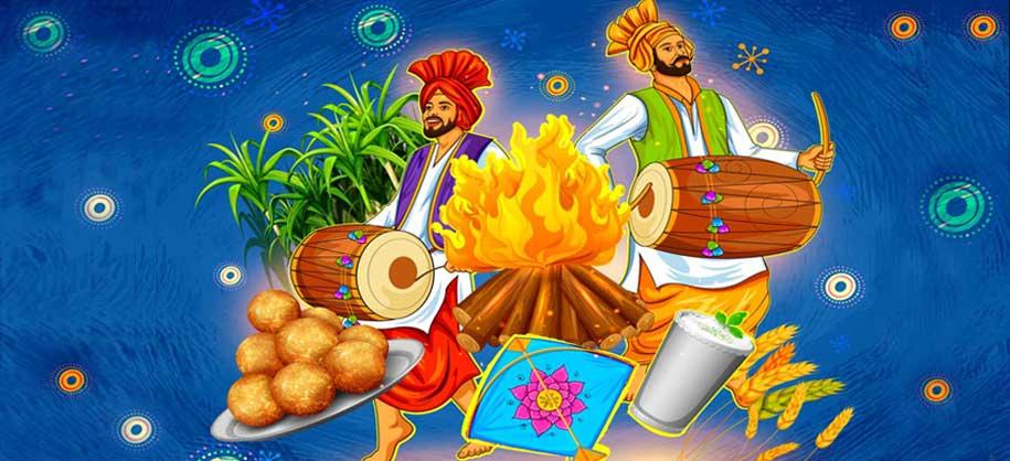 PunjabKesari, Happy Lohri, Lohri 2020, Happy Lohri 2020, लोहड़ी, लोहड़ी 2020, हैप्पी लोहड़ी 2020, Happy lohri wishes, Lohri Wishes in hindi, Lohri Festival, Hindu Vrat or typhar, Hindu festival, Hindu religion