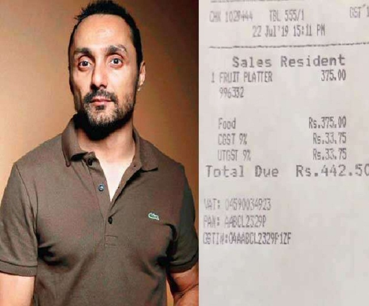 Bollywood Tadka, rahul bose bill