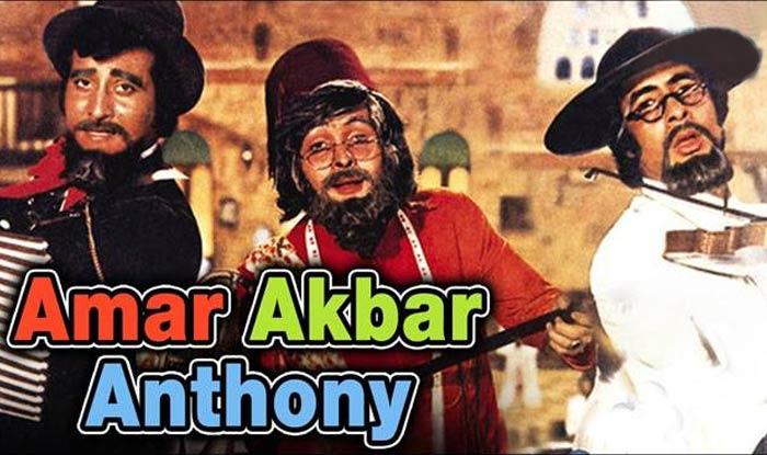 PunjabKesari, amar, akbar, anthony