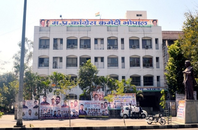 PunjabKesari, Madhya Pradesh, Bhopal, Indore, Corona, Corona cases, BJP, Congress
