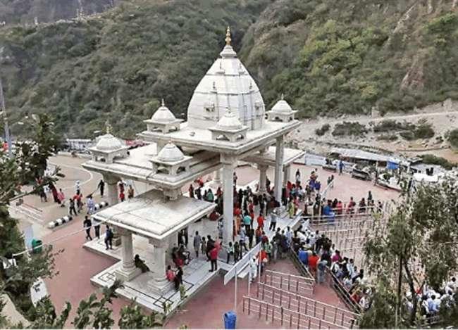 PunjabKesari Vaishno devi,