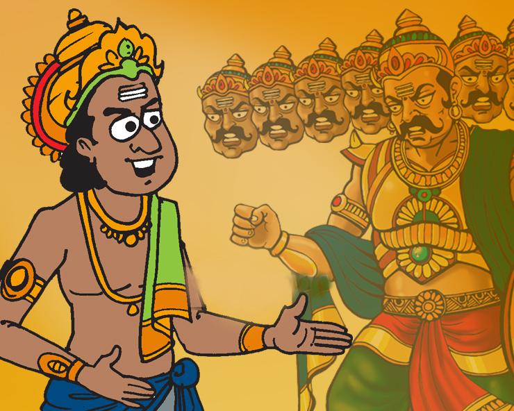 PunjabKesari, मयासुर, Mahasur