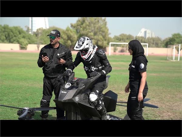 dubai police start training on flying motorbikes