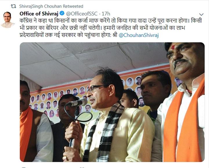 PunjabKesari, Madhya Pardesh Hindi News, Bhopal Hindi News, Bhopal Hindi Samachar, CM Kamalnath, Attack, BJP