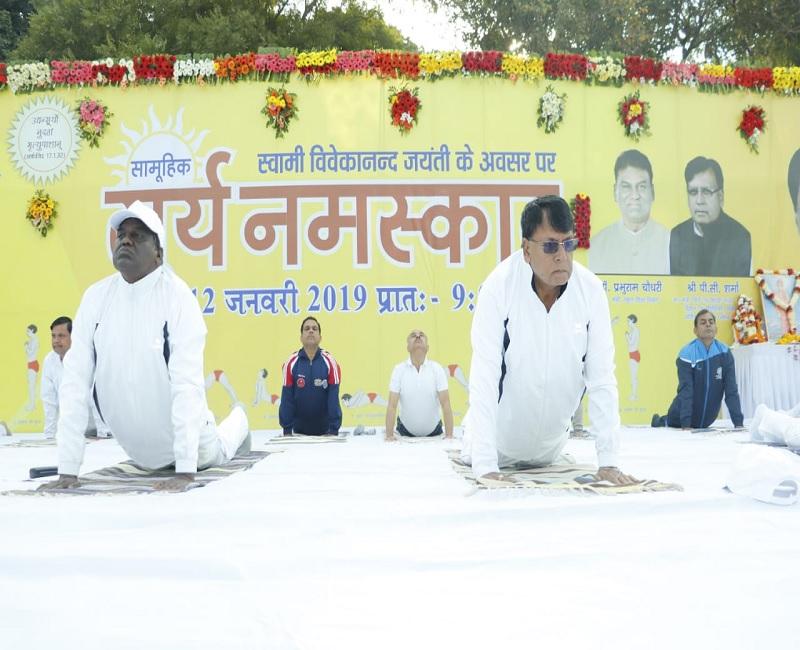 PunjabKesari, Madhya Pardesh Hindi News, Bhopal Hindi News,Bhopal Hindi Samachar, CM Kamalnath, Youth day, Vivekanand Jayanti