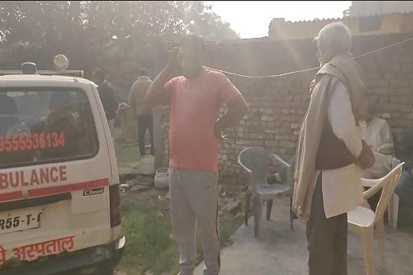 PunjabKesari, Youth, Bullet, Death