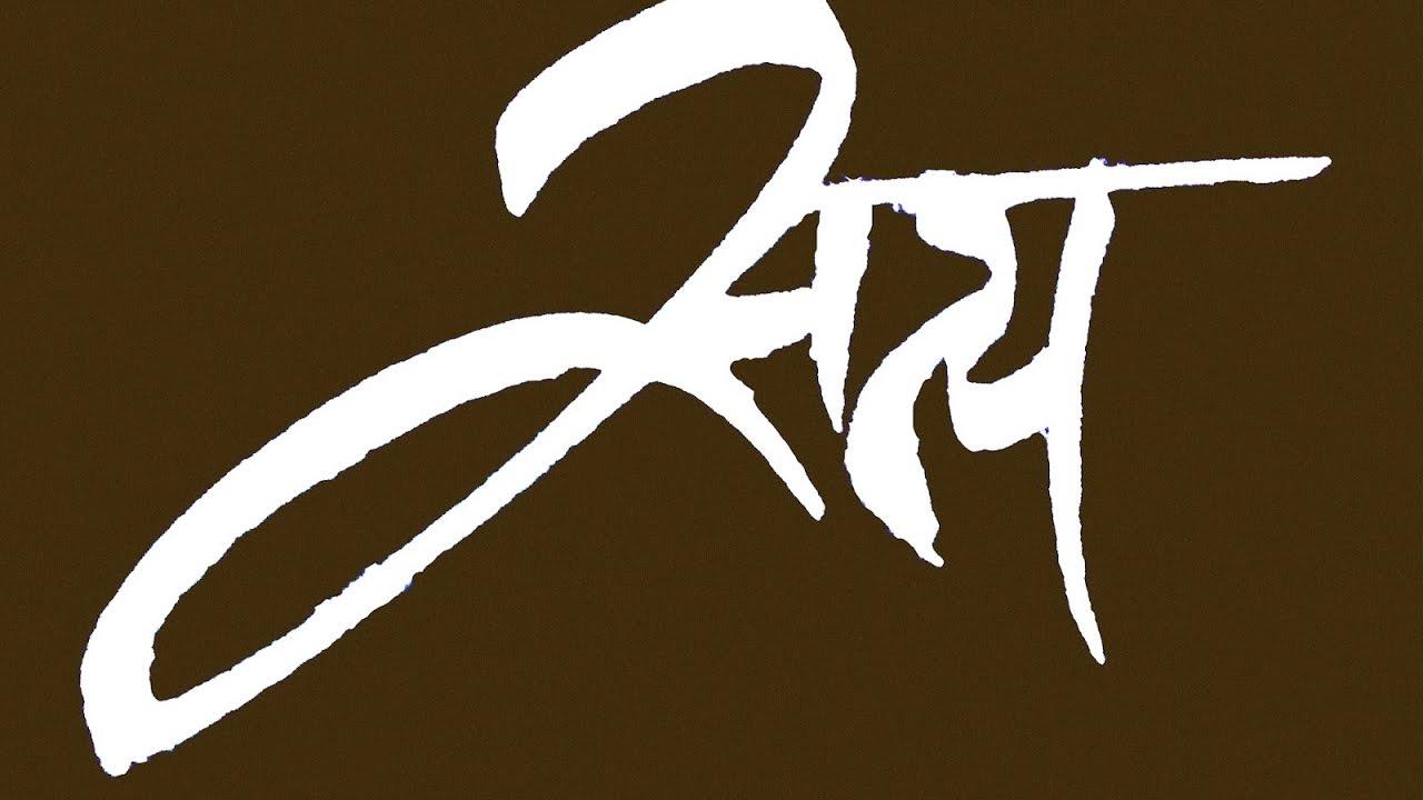 PunjabKesari, Motivational Concept, Motivational Theme, Inspirational Theme, Inspirational Concept, Punjab Kesari, Dharam, Truth, Virtue, Inspirational Story, Truth