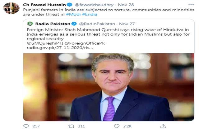 PunjabKesari, pakistan minister fawad tweeted about farmer movement