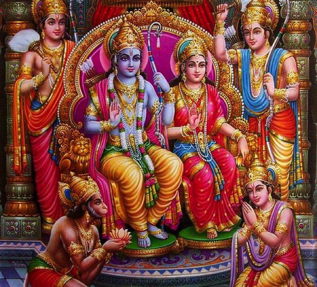 PunjabKesari, श्री राम, Sri ram