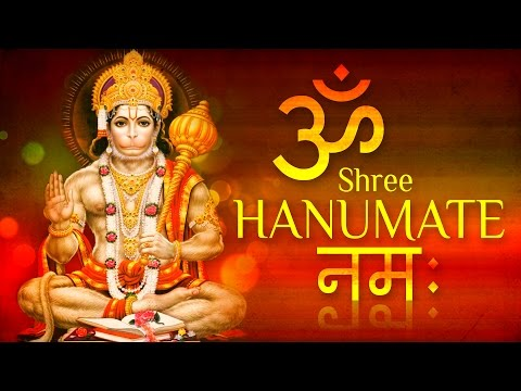 PunjabKesari, Hanuman mantra, Sri hanuman Mantra