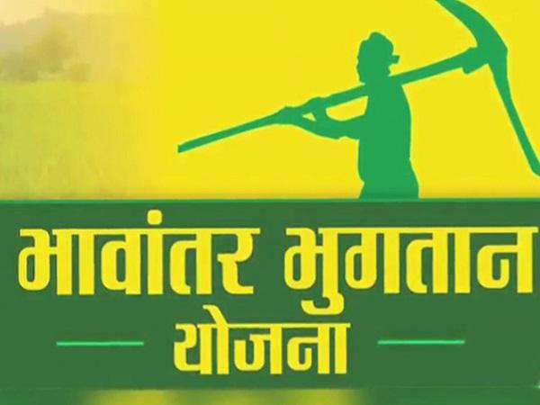 PunjabKesari, Madhya Pardesh Hindi News,Bhopal Hindi News, Bhopal Hindi Samachar, Congress, CM Kamalnath, Bhawantar Yojna Will Not Stop, Shivraj