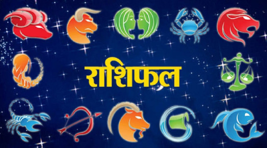 PunjabKesari, 29 february 2020 rashifal, Kundli tv, Horoscope, daily horoscope, Saturday horoscope, punjab kesari, horoscope news in hindi, zodiac signs, rashifal in hindi, rashifal, astrology in hindi, jyotish shastra, jyotish gyan