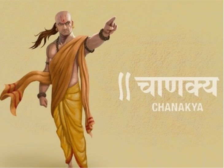 PunjabKesari, kundli tv, Acharya Chanakya