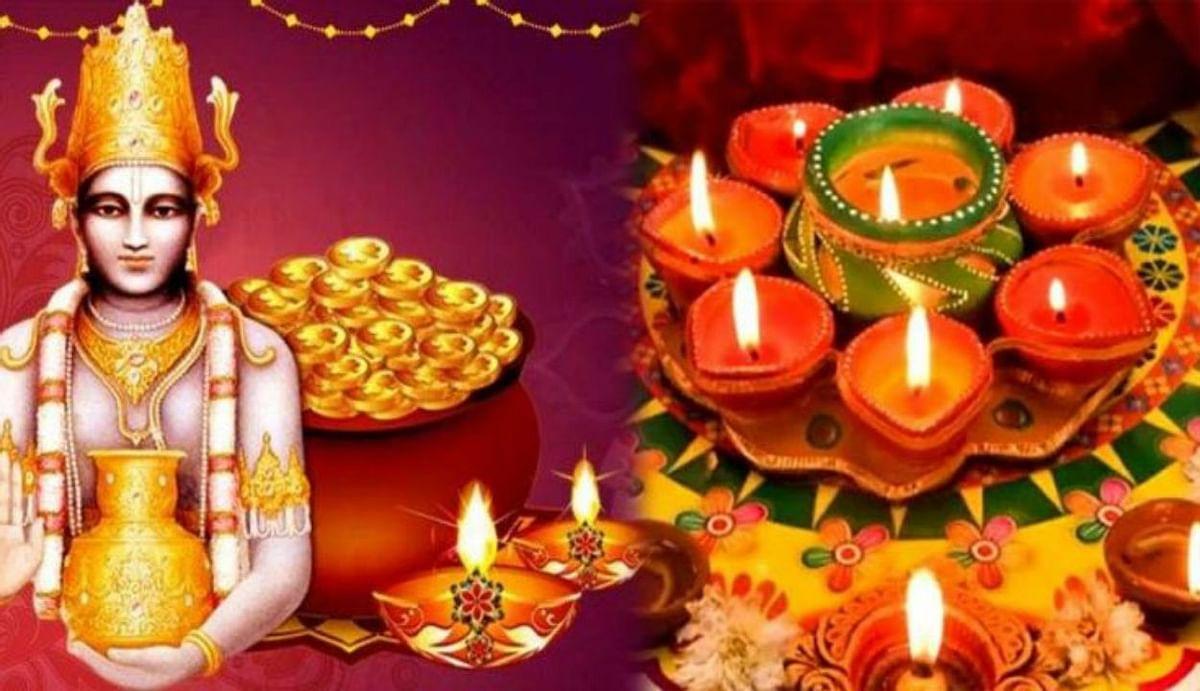 PunjabKesari, Lord Dhanvantri, Dhanvantari Puja, Dhanvantari Pujan Shubh Muhurat, Dhanvantari Worship, Dhanteras 2020, Dhanteras, Dhanteras Shopping, dhanteras offer, dhanteras puja, dhanteras shopping muhurat 2020