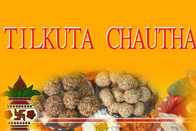 PunjabKesari,Sakat Chauth Vrat 2020, Sakat Chauth, til chauth 2020, सकट चौथ 2020