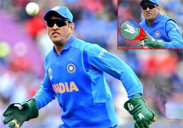 mahendra singh dhoni icc south africa cherish mathson