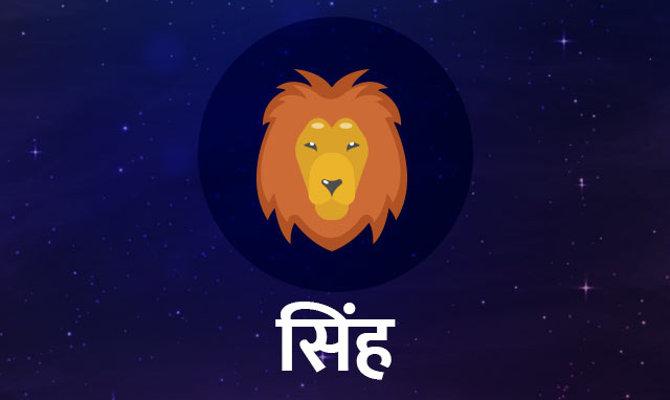 PunjabKesari, Leo, सिंह