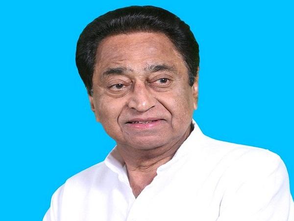 PunjabKesari, Madhya Pradesh News, Bhopal, Staff Commission, State Staff Commission, Kamal Nath Government, Congress, CM Kamal Nath