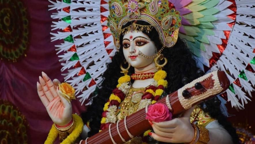 PunjabKesari, kundli tv, devi saraswati