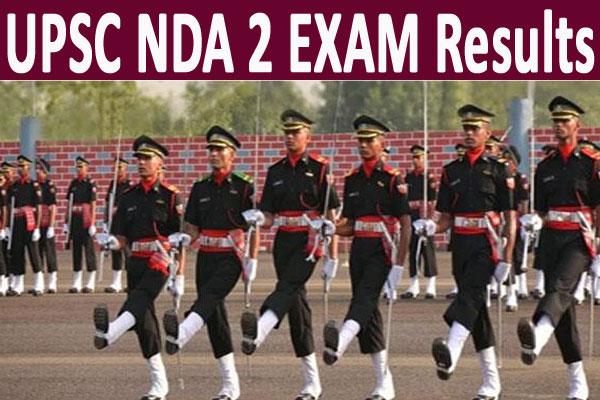 PunjabKesari UPSC NDA 2 ResultS