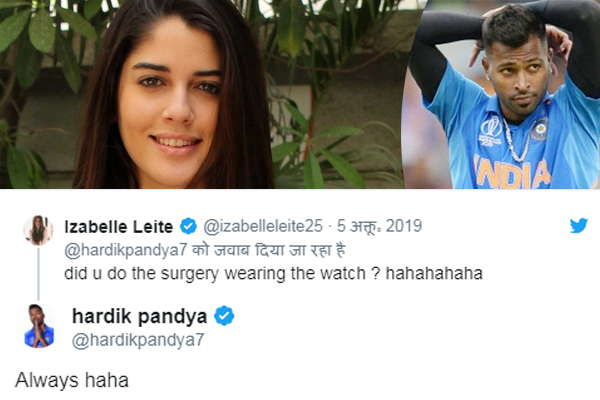 Kohli's former friend trolled Hardik Pandya, got slant answer