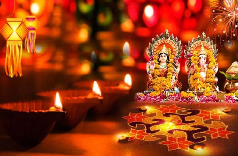 PunjabKesari, दिवाली, Diwali